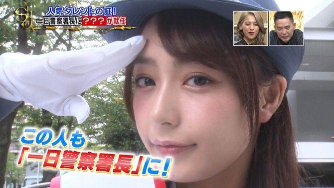【画像あり】宇垣美里アナウンサー(27)遂にGカップがハチ切れそうになるww