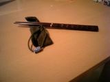 My箸 完成版