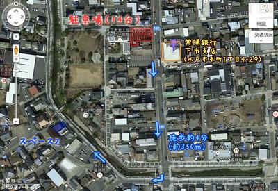 『もういちど星になる』駐車場MAP