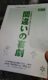 ミニ合宿052412