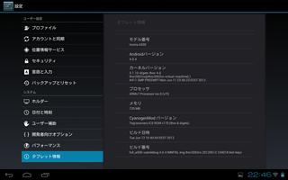 Screenshot_2012-06-25-22-46-27