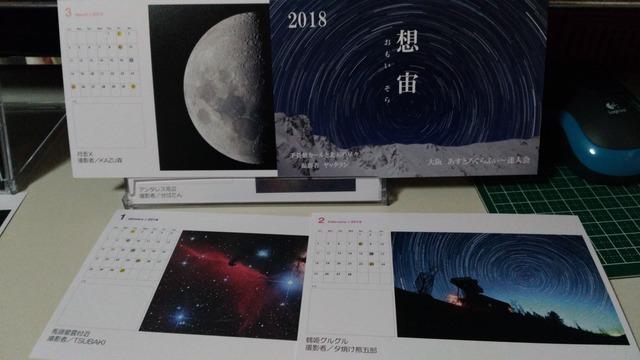 P_20171229_201631