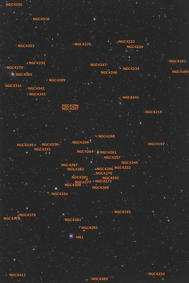 おとめ座銀河団M61-C3-1S-1P-1P-FL-1PH★