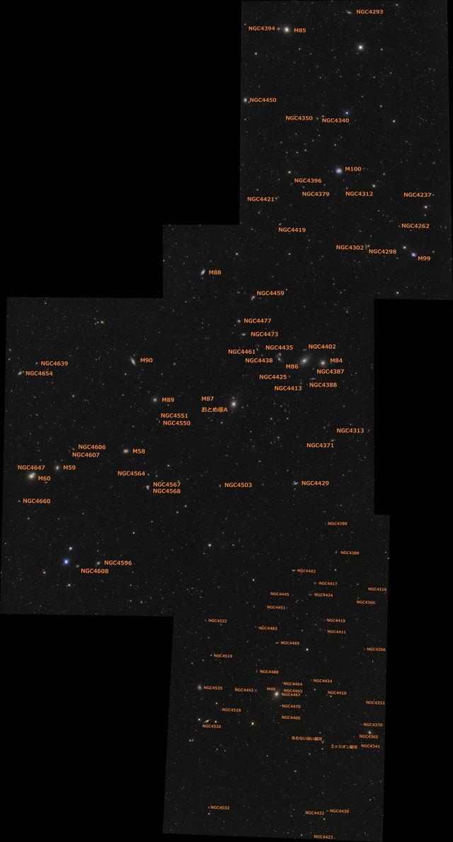 おとめ座銀河団-2H-S