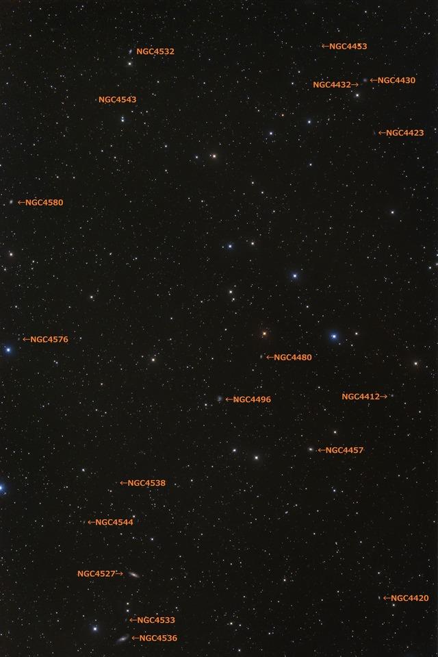 おとめ座銀河団 NGC4532-C1-1S-1P-2P-1P-1PH★