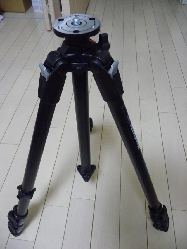 P1050037