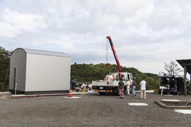 天文台移動式建屋