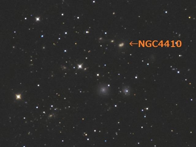 NGC4410エリア