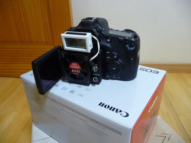 P1050670