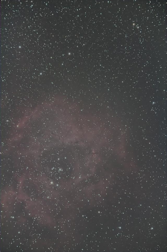 バラ星雲A
