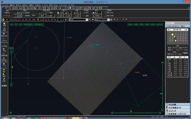 M104ステラナビ