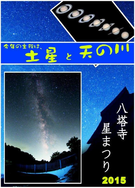 『 広報 びぜん 』 掲載用 ( カラー )