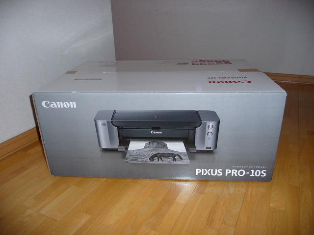 P1050174