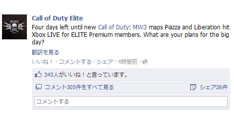 elite-tl