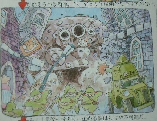 画像】秋葉原にIV号<b>戦車</b> | ログ速@2ちゃんねる(sc)