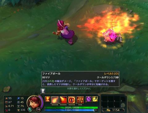 lol_localize_ss02