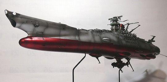 宇宙戦艦ヤマト (8)