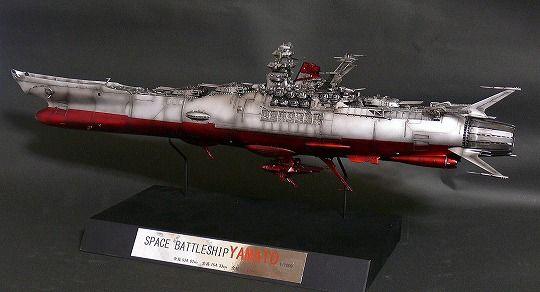 宇宙戦艦ヤマト (6)