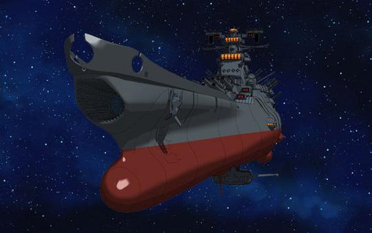 宇宙戦艦ヤマト (1)