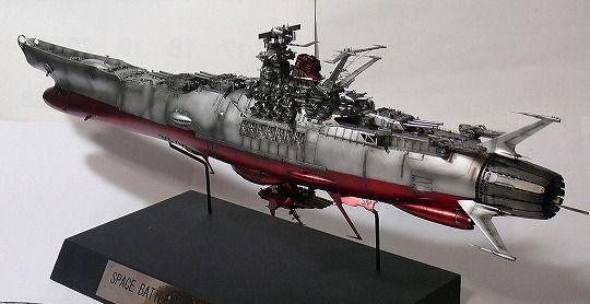 宇宙戦艦ヤマト (10)