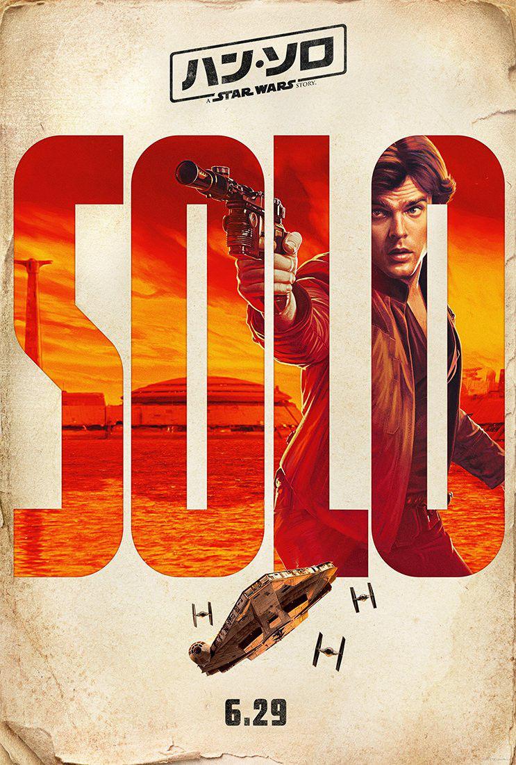 ハン・ソロの画像 p1_27