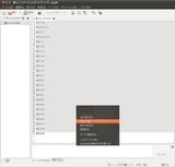 Screenshot-新しいファイル (~-デスクトップ) - gedit