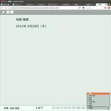Screenshot_from_2012-06-28 11:12:38