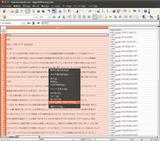 org Calc