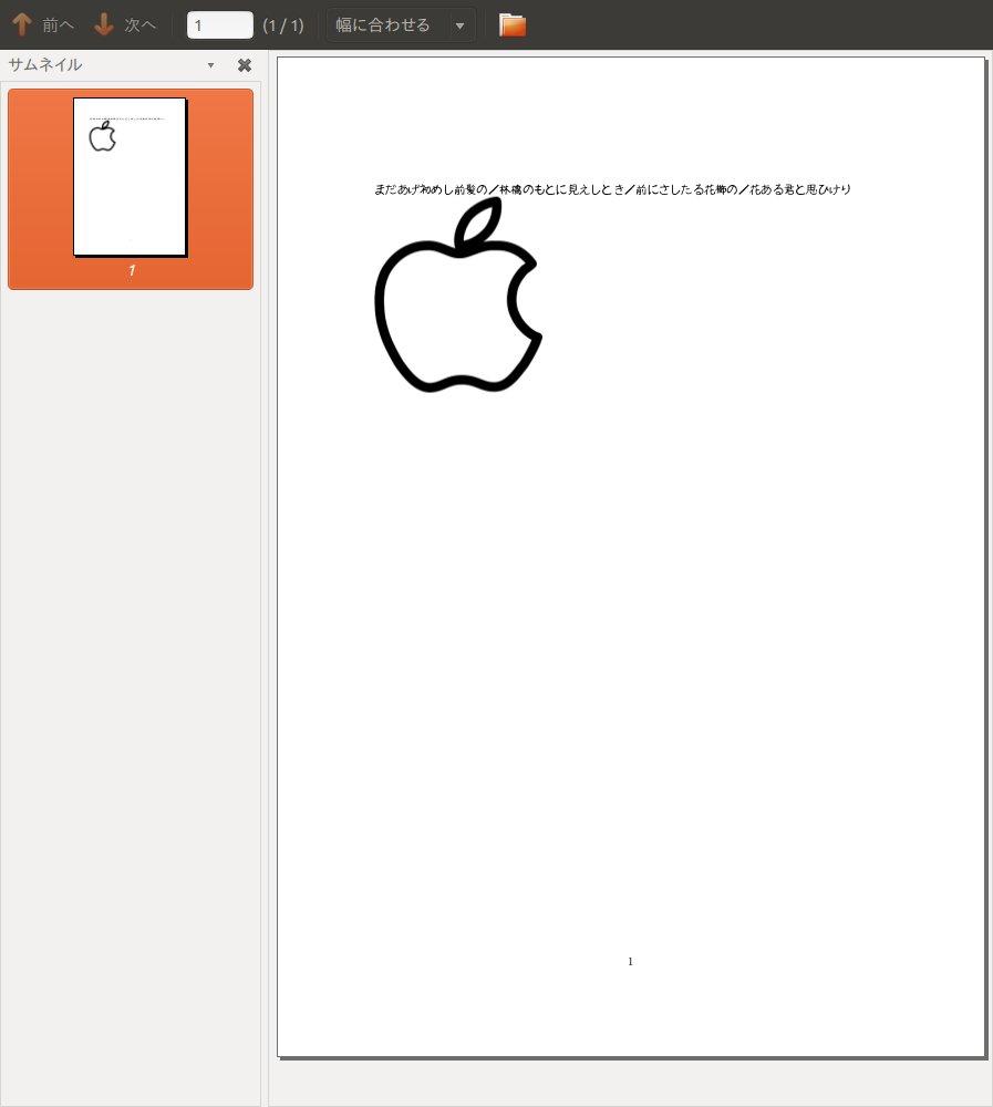 latex generate pdf error pylatex
