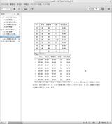 Screenshot02