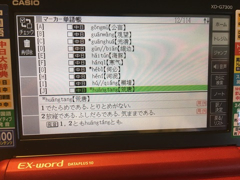 996044AB-F027-4A91-972F-6F15A0B3DD8D