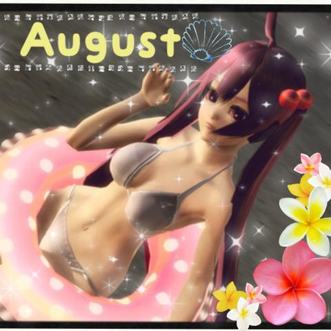 8月のカレンダー用