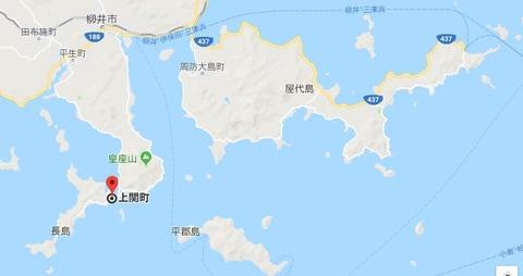suoooshima02