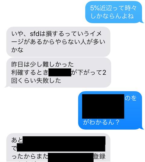 IMG_3103