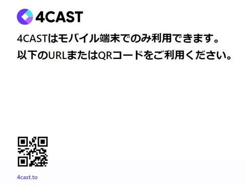 4cast01