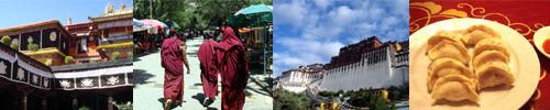 チベットイメージ