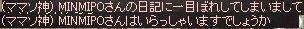 0aee4755