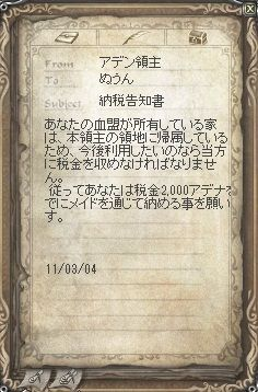 LinC0082