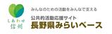 mirai_banner01