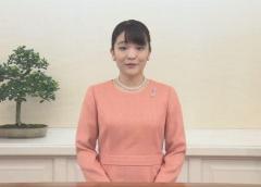 眞子さま 小室圭さん 10月26日に結婚へ 同じ日に記者会見も