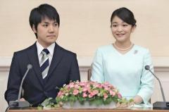 眞子さまと小室圭さんの結婚、緊急事態宣言の終了を待って1日に正式発表へ…日程や形式説明