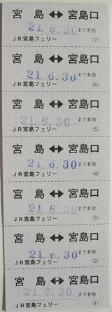 CIMG5048-1_R