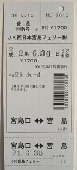 CIMG5031-1_R