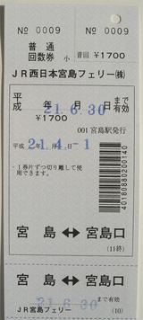 CIMG5039-1_R