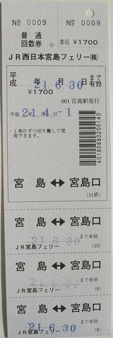 CIMG5045-1_R