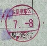 CIMG3481