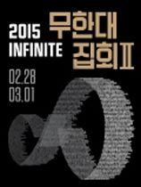 ticket_thumb_20150129093039