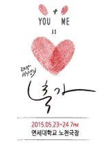 ticket_thumb_20150331144734