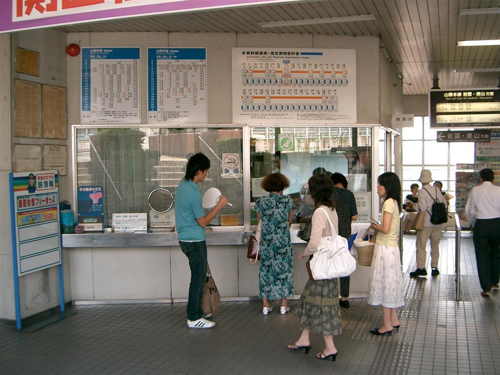 新井口駅出札 撮影日:2006年8月5日 ticketgate_hiroshima ...  l