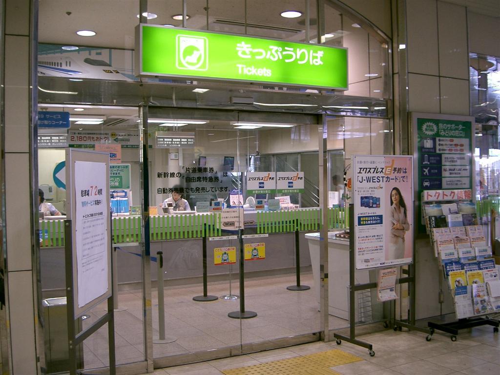 広島地区自動改札レポート